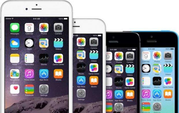 واردات محصولات اپل