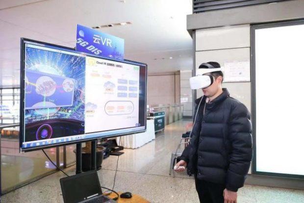 پایگاه خبری آرمان اقتصادی 5G-5-620x414 برای اولین بار یک ایستگاه قطار با همکاری هواوی به نسل پنجم اینترنت مجهز شد
