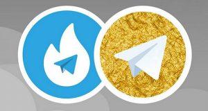 تلگرام طلایی و هاتگرام