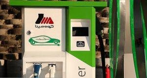 جایگاه شارژ خودروهای برقی