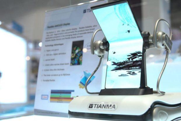 صفحه نمایش تاشو Tianma