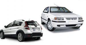 خودروهای پیش فروش شده ایران خودرو