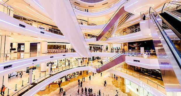 مرکز خرید 5G