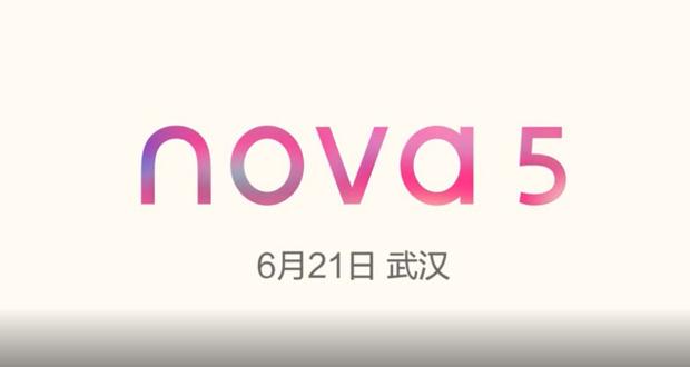 هواوی نوا ۵ و نوا ۵ آی در ۲۱ ژوئن معرفی خواهند شد + مشخصات فنی