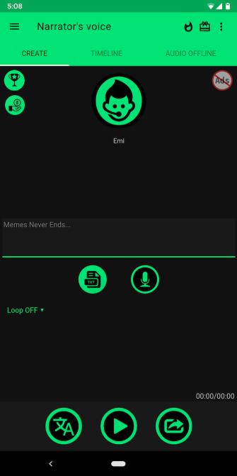 اپلیکیشن تغییر صدا