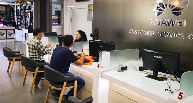 خدمات هواوی در سطح استانداردهای جهانی به کاربران ایرانی ارائه میشود