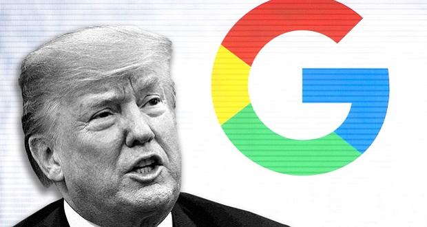 ترامپ: گوگل به آمریکا خیانت میکند
