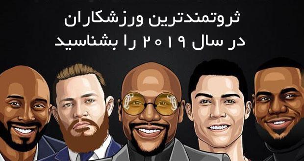 خلاصه اخبار داغ روز |  یکشنبه 25 آذر