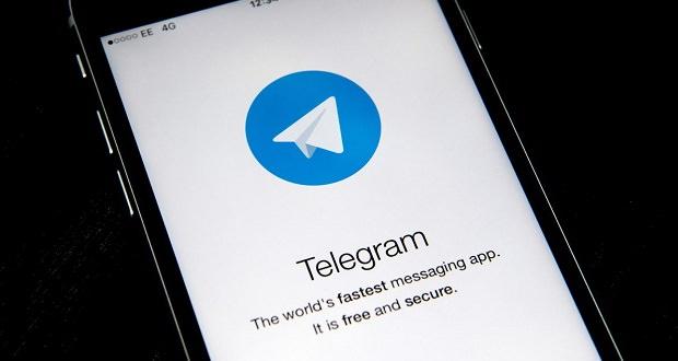 مشکل قطعی تلگرام 18 خرداد 99