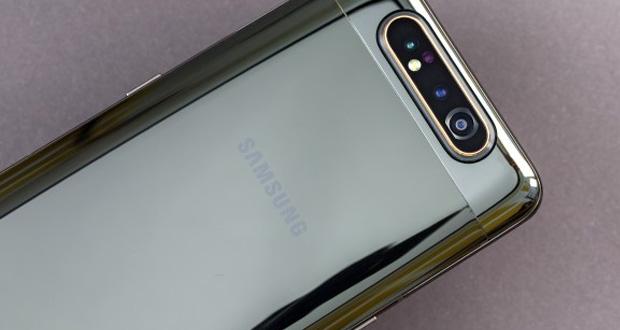 گوشی 5G گلکسی ای 90