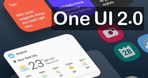 آپدیت One UI 2.0 سامسونگ