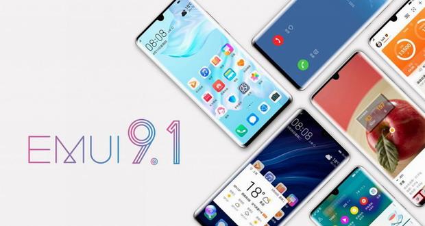 آپدیت EMUI 9.1 برای 8 گوشی دیگر منتشر شد؛ شامل سری هواوی پی 10 و میت 9