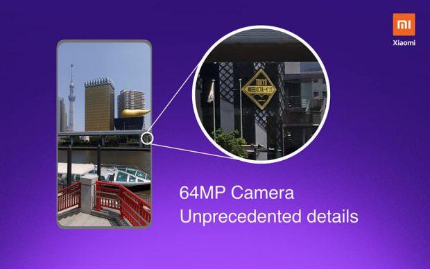 دوربین 64 مگاپیکسلی