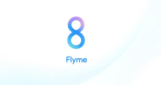 رابط کاربری Flyme 8