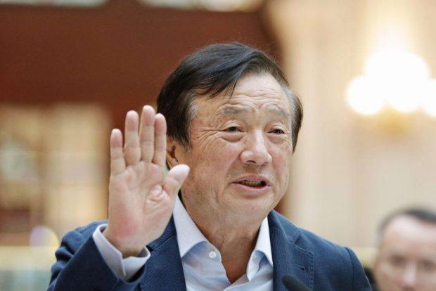 رن ژنگ فی