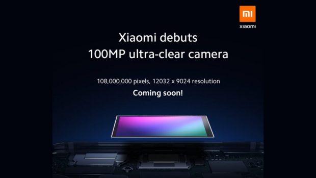دوربین موبایل 108 مگاپیکسلی