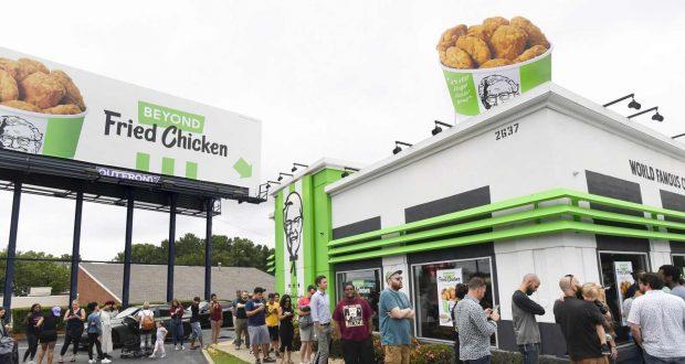 فروش گوشت مرغ گیاهی کی اف سی