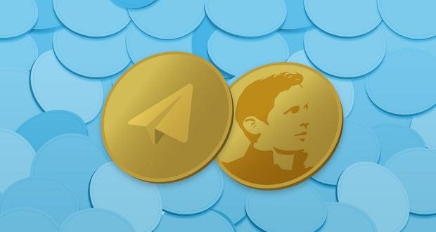 ارز دیجیتالی تلگرام با نام گرام در آبان ماه رونمایی میشود