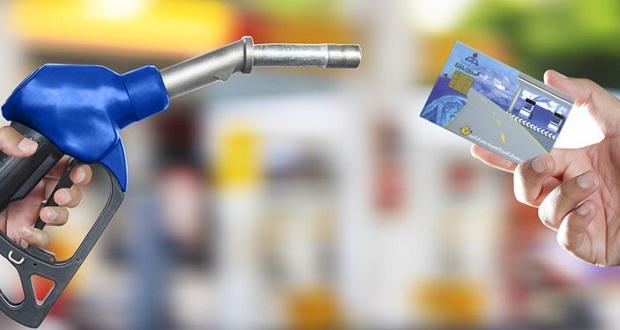 حداکثر ظرفیت سوختگیری ماهانه بنزین با کارت سوخت شخصی اعلام شد