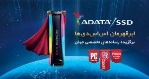 بهترین برند SSD