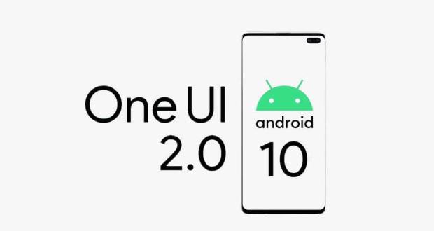 اپلیکیشن های One UI 2.0 برای تمام گوشیهای مجهز به One UI 1.0 سامسونگ منتشر شد