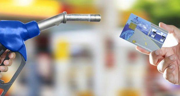 بنزین گران شد؛ جزئیات افزایش قیمت بنزین و سهمیه بندی بنزین