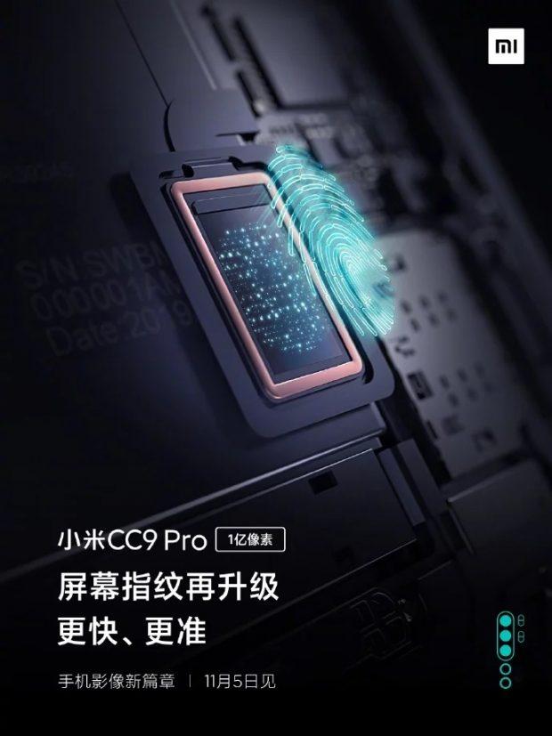 گوشی CC9 Pro شیائومی