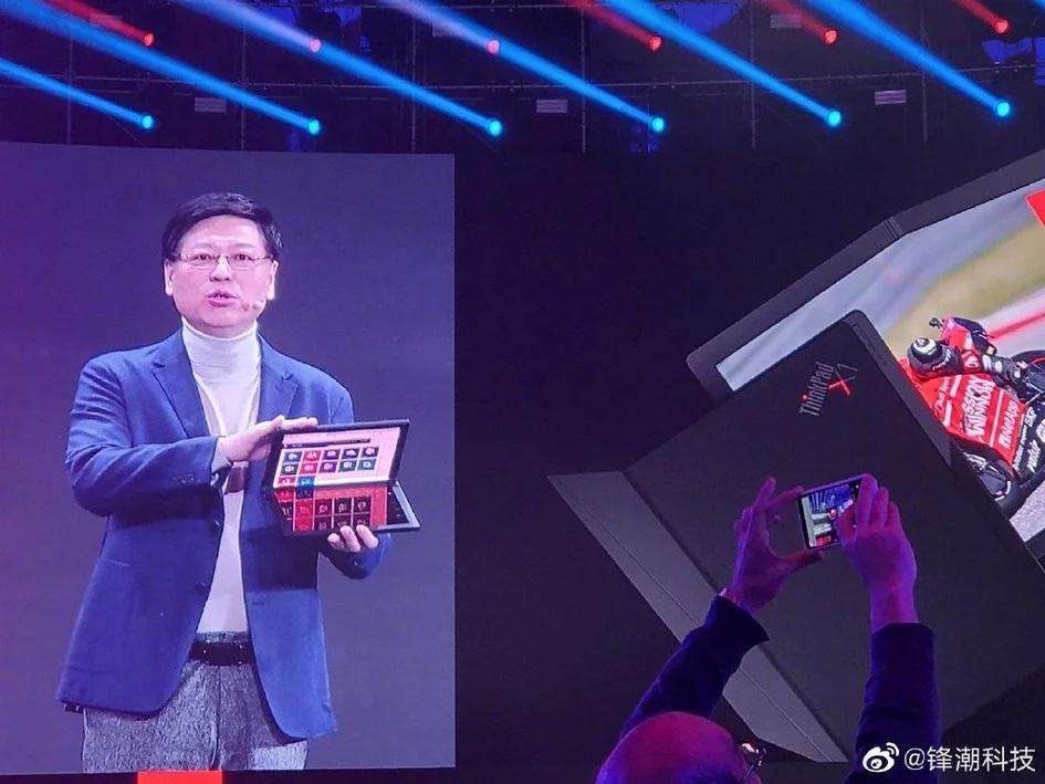 نخستین لپ تاپ منعطف جهان لنوو