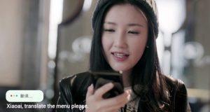 سومین نسل دستیار مجازی Xiao Ai