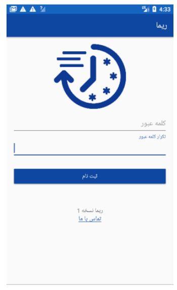 برنامه دریافت رمز دوم یکبار مصرف بانک صادرات