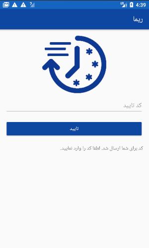 رمز دوم یکبار مصرف بانک کشاورزی