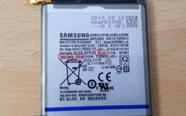 ظرفیت باتری گلکسی اس 11 پلاس