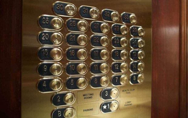 طبقه 13