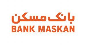 رمز دوم یکبار مصرف بانک مسکن