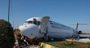 هواپیمای مسافربری کاسپین