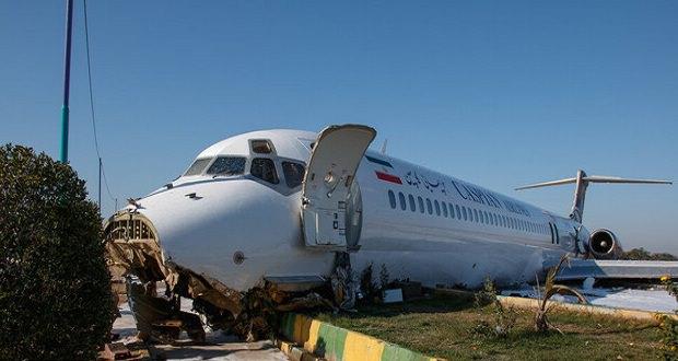 هواپیمای مسافربری کاسپین هنگام فرود در بندر ماهشهر از باند خارج شد