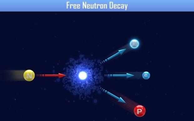 کشف ماده تاریک
