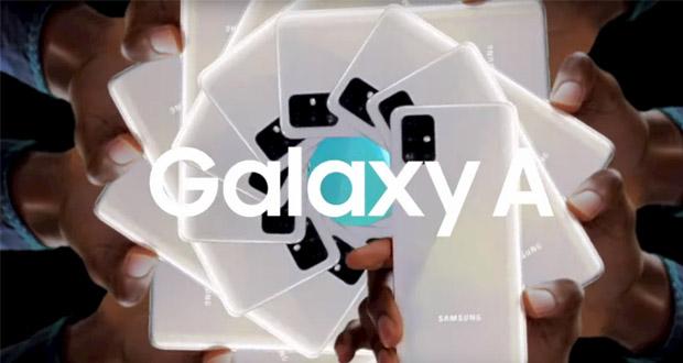 ویدیو تبلیغاتی گوشی های گلکسی A51 و A71