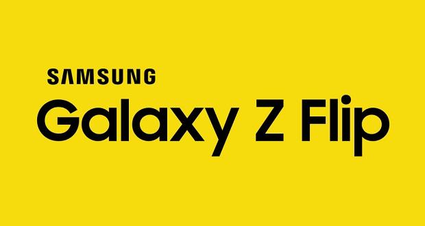 چرا گلکسی زد فلیپ (Galaxy Z Flip) نام دومین گوشی منعطف سامسونگ انتخاب شد؟