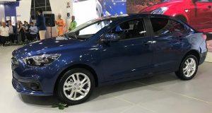 نمایشگاه خودروی تهران 98