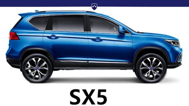 فردا SX5