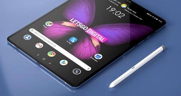 گوشی گلکسی فولد 2 سامسونگ به نسل جدید قلم SPen مجهز میشود