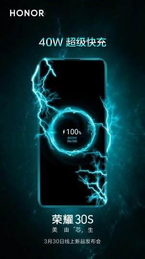 باتری گوشی آنر 30 اس 5G