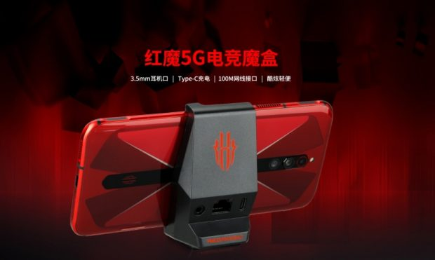 Red Magic 5G Gaming Dock - 5