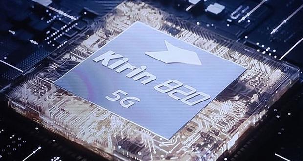 چیپست کایرین 820 5G
