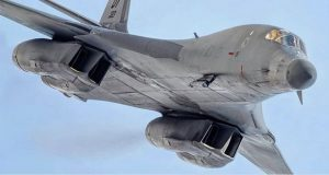 بی-1 موشک هایپرسونیک