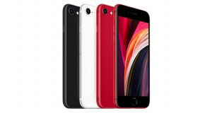قیمت اپل آیفون اس ای 2020 - iPhone SE 2020