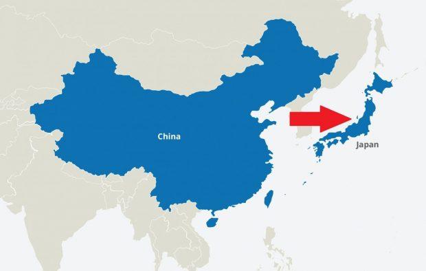 خروج از چین