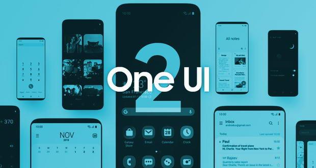 انتشار آپدیت One UI 2