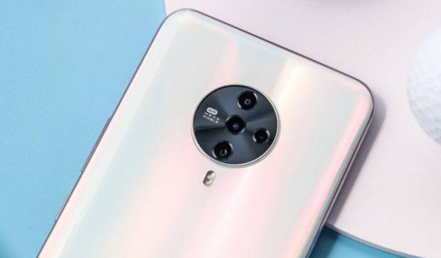 گوشی ویوو اس 6 5G